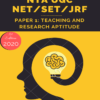 NTA UGC NET Paper 1 Notes & Study Material