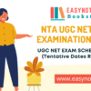 NTA UGC NET Exam 2020 Schedule (Tentative Dates when it will be conducted)