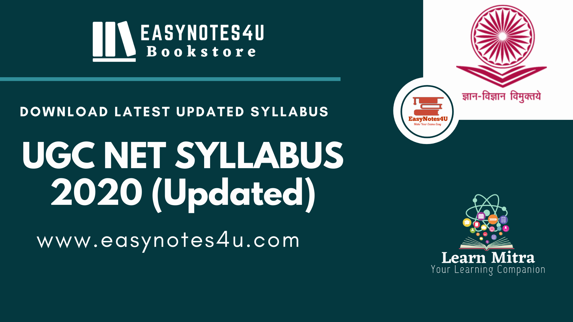 UGC NET Syllabus 2020 Updated & Latest – Download Subject-wise PDFs of Paper 1 & 2