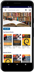 mobile android app easynotes4u bookstore